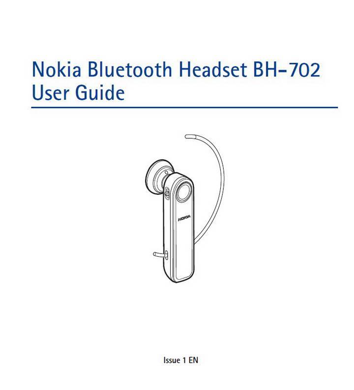 诺基亚BH-702蓝牙耳机使用手册