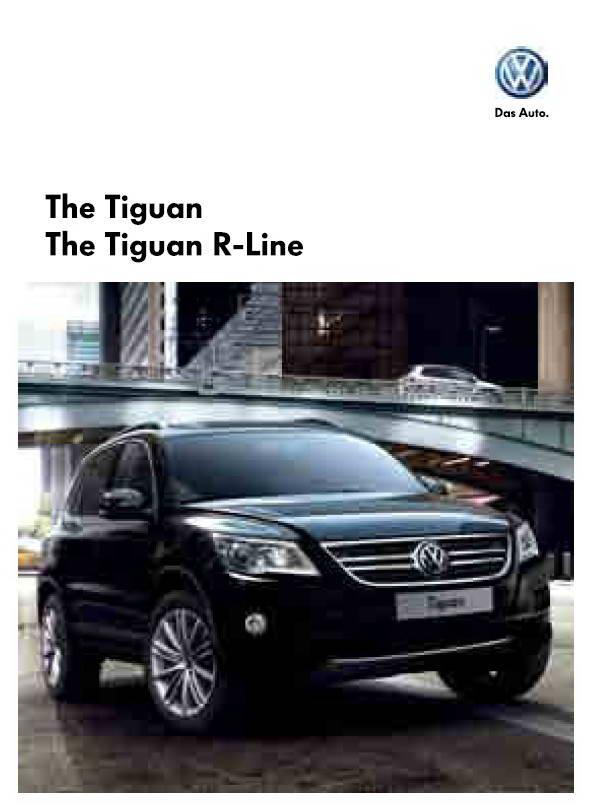 大众Tiguan R-Line汽车产品手册