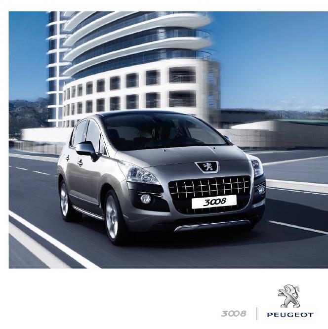 东风标致3008汽车产品手册