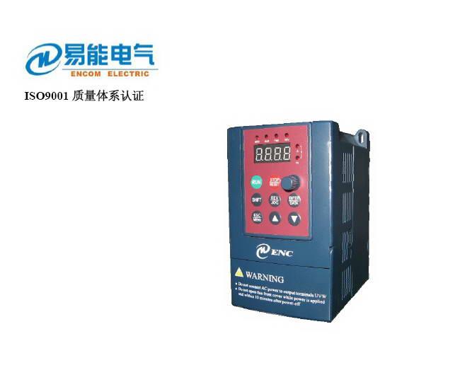 易能EDS900-2S0007变频器使用说明书