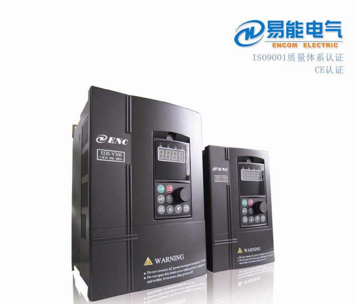 易能EDS-V300-4T0037变频器使用说明书