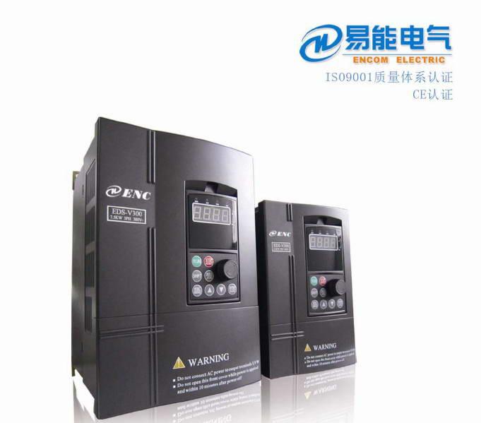 易能EDS-V300-4T0022变频器使用说明书