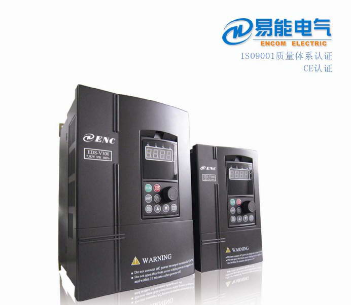 易能EDS-V300-2S0007变频器使用说明书