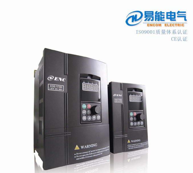 易能EDS-V300-2S0004变频器使用说明书