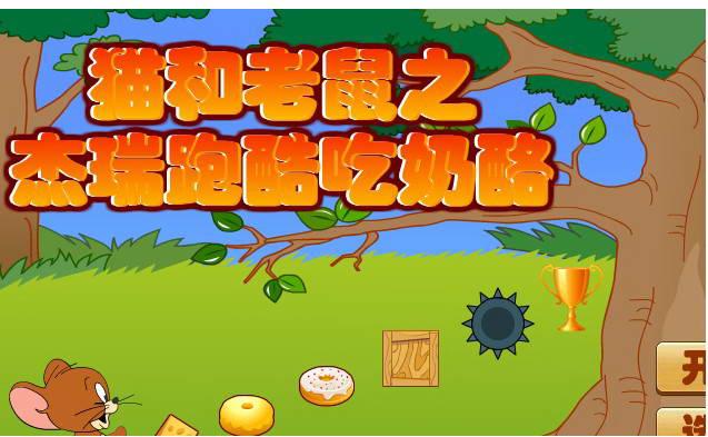 华军软件园为大家提供《天天酷跑》游戏下载,它是腾讯手机游戏平台于2013年9月16日推出的一款支持以微信和QQ账号登录并可以与好友分享游戏积分和排名的跑酷类电子角色扮演手机游戏。该游戏是中国第一款月收入超过1亿人民币的手机游戏。在跑酷游戏的基础玩法下,《天天酷跑》新增了下滑操作,令游戏乐趣倍增。动感的背景音乐、华丽的游戏界面、得心应手.