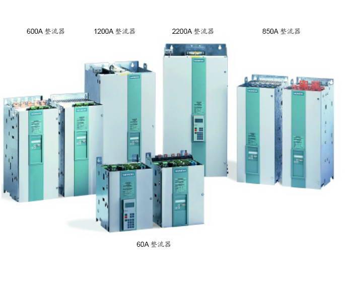 西门子6RA7013-6DV62-0直流调速器说明书