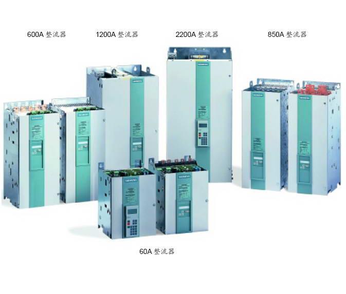 西门子6RA7088-6KS22-0直流调速器说明书