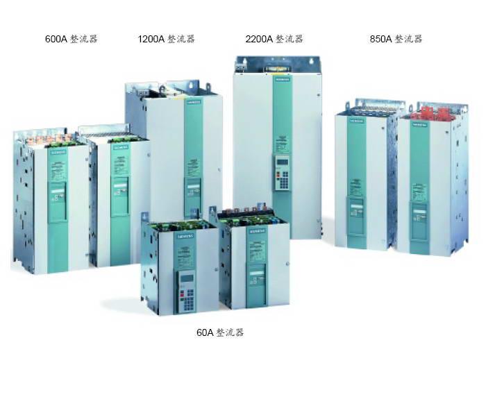 西门子6RA7087-6FS22-0直流调速器说明书