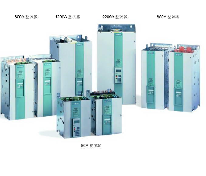西门子6RA7031-6FS22-0直流调速器说明书