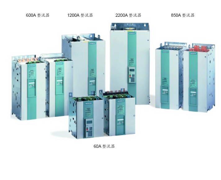 西门子6RA7091-6DS22直流调速器使用说明书