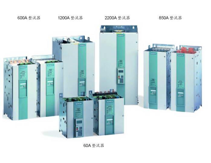 西门子6RA7088-6LV62-0直流调速器说明书