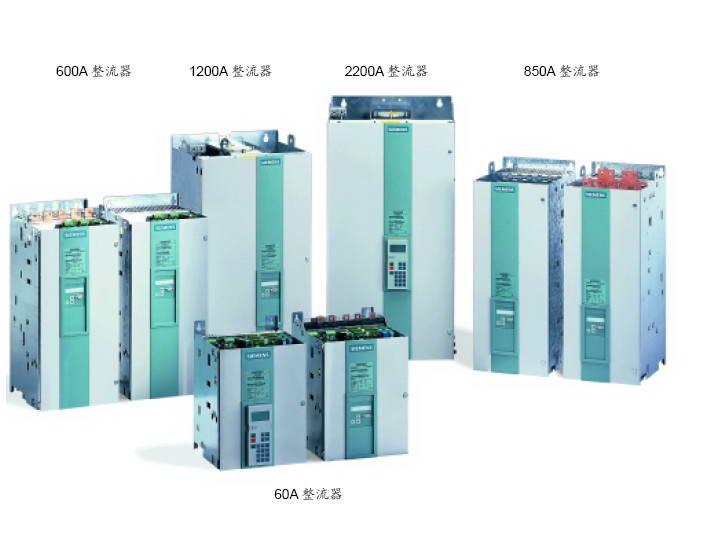 西门子6RA7093-4GV62-0直流调速器说明书
