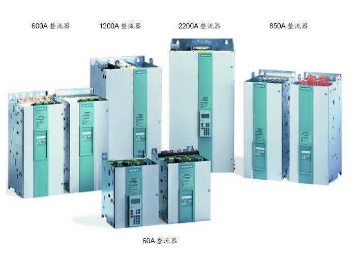 西门子6RA7093-4DV62-0直流调速器说明书