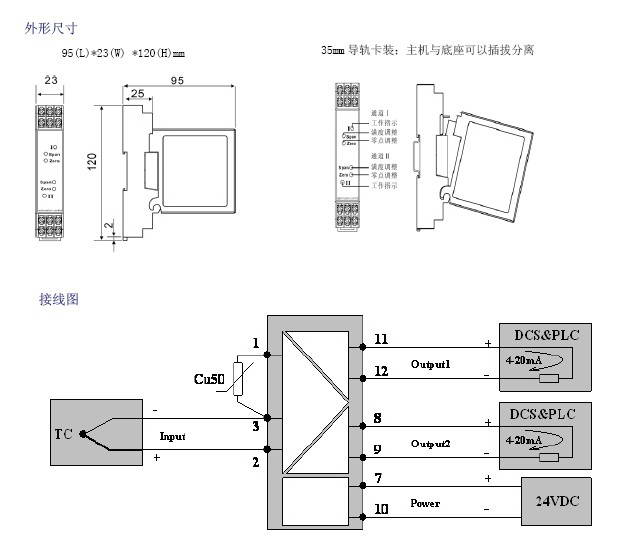 迅鹏XP-S-D-V15-D热电偶温度变送器说明书