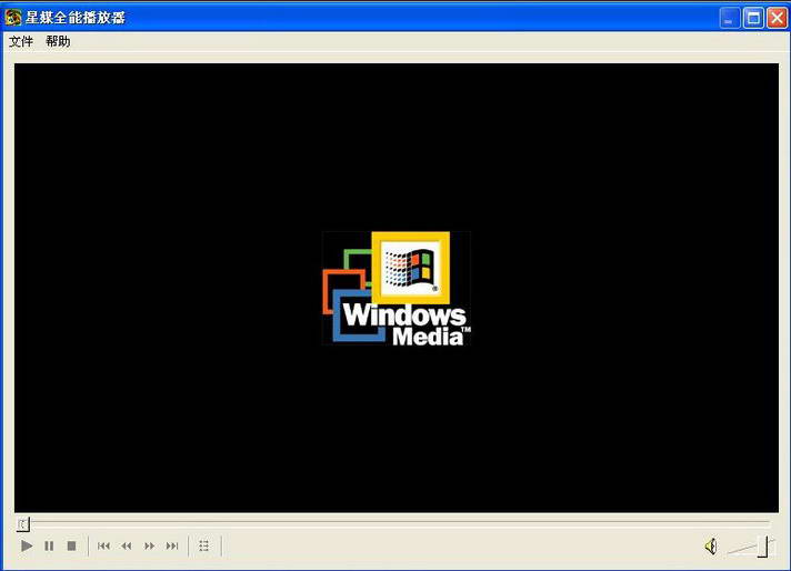 星媒(avi/flash)全能视频播放器