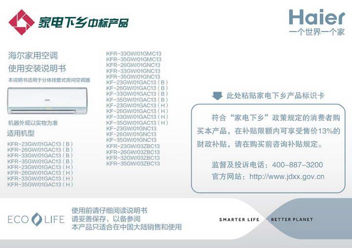 彩虹网致力于为用户提供稳定安全的数据存储空间和便捷的交流平台。注册成为51用户,不但可以方便的发布照片、日记、音乐等,还可方便的将这些数据与朋友分享。截止2008年6月,51是由美国红杉资本中国基金(Sequoia Capital China)、巨人网络集团(Giant Interactive Group)、海纳亚洲创投(Susquehanna International Group)、英特尔资本(Intel Capital)、红点创投(.