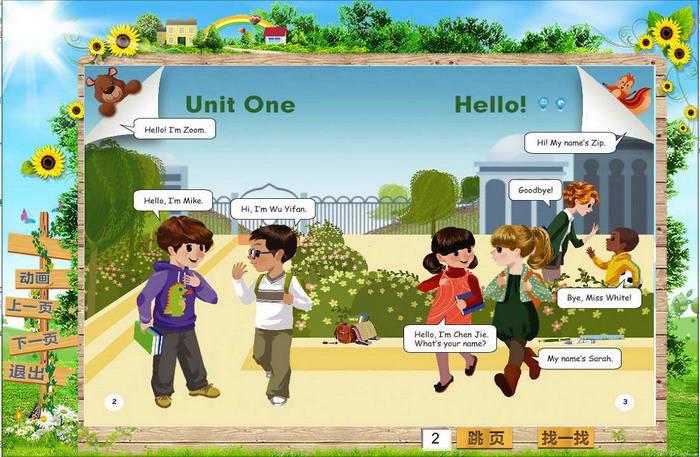人教版PEP小学英语三年级上点读软件2013