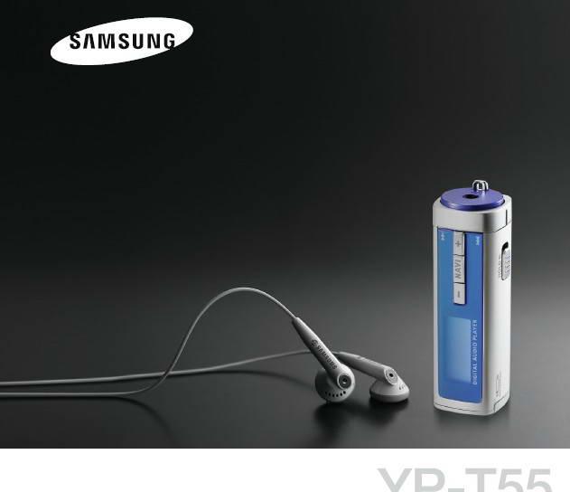 三星YP-T55ZW MP3播放器使用说明书