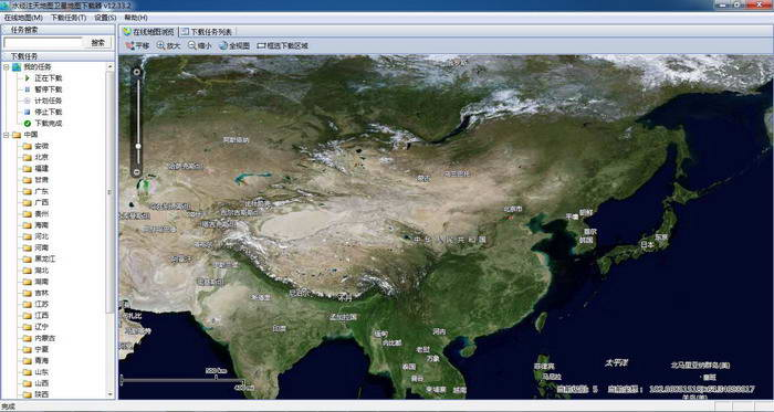水经注天地图卫星地图下载器