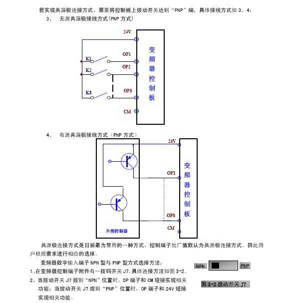 欧瑞传动e1000-0550t3变频器说明书