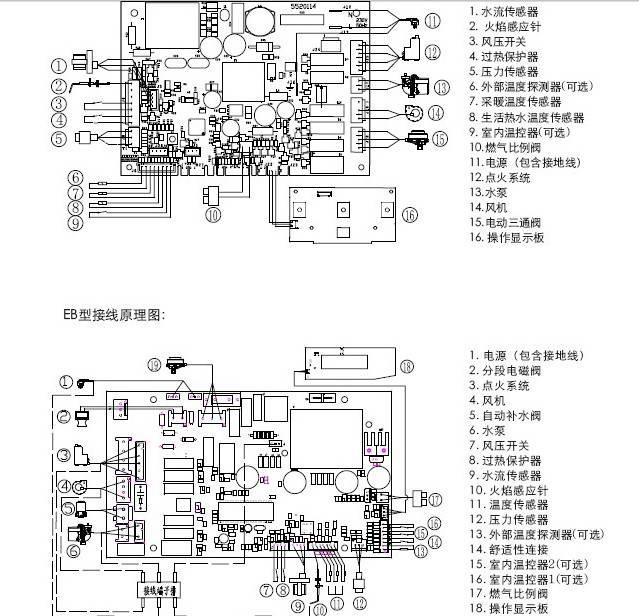 电路 电路图 电子 工程图 平面图 原理图 639_616