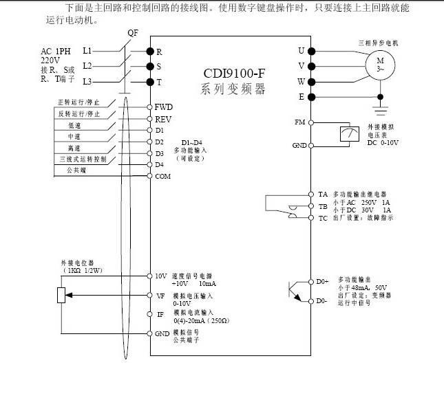 德力西la4机电接线图