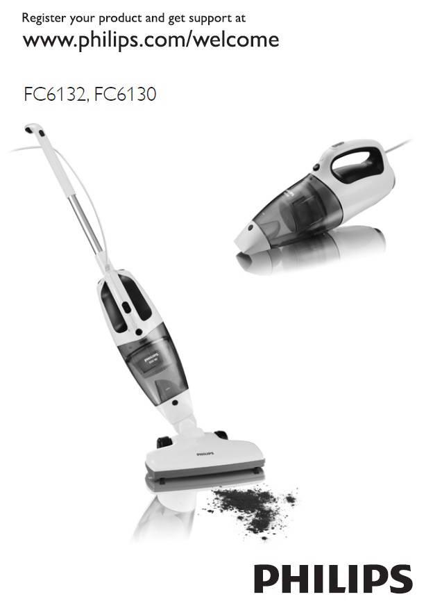 飞利浦FC6130立式吸尘器使用说明书