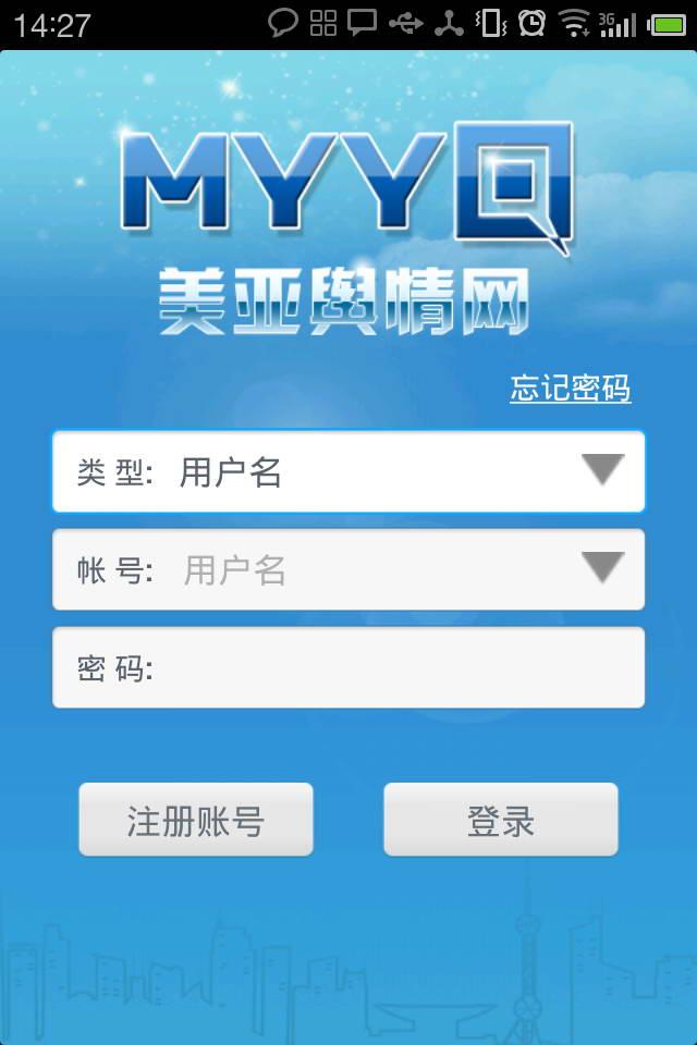 美亚舆情网 For Android