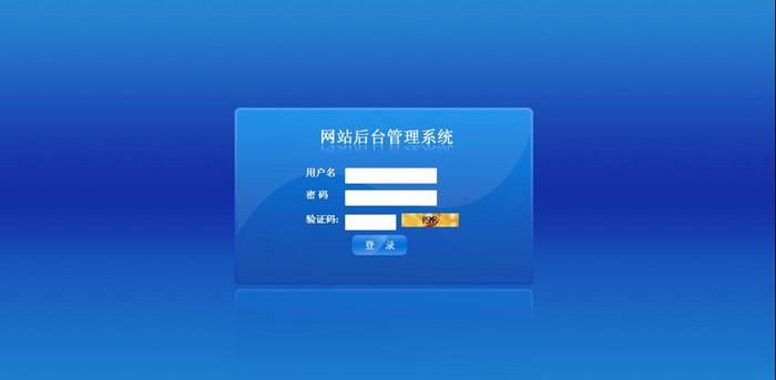 芒果系统GSHOP UTF8
