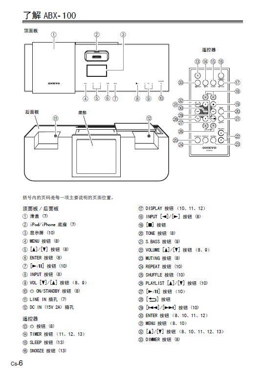 华军软件园为大家提供pe工具箱软件大全供大家下载,PE 工具箱是一款极适合于网管、装机人员使用的多功能WinPE系统维护工具箱,它基于Windows PE制作,支持USB 2.0/SCSI/Netcard等设备,操作简便,界面清爽。您可以使用它进行磁盘分区、格式化、磁盘克隆、修改密码、数据恢复、系统安装等一系列日常应急维护工作。相比同性质的DOS系统维护工具,PE工具箱更容易操作.