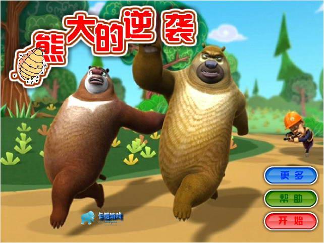 这是一个小熊猫游戏的专题。大熊猫属于食肉目、大熊猫科的一种哺乳动物,体色为黑白两色,它有着圆圆的脸颊,大大的黑眼圈,胖嘟嘟的身体,标志性的内八字的行走方式,也有解剖刀般锋利的爪子。是世界上最可爱的动物之一。小编这里为大家收集了一些小熊猫的游戏,喜欢的朋友们快来下载吧。.