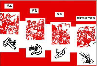 中国革命时期矢量图001官方下载|中国革命时期矢量图