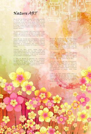矢量水墨花纹背景素材11官方下载|矢量水墨花纹背景1