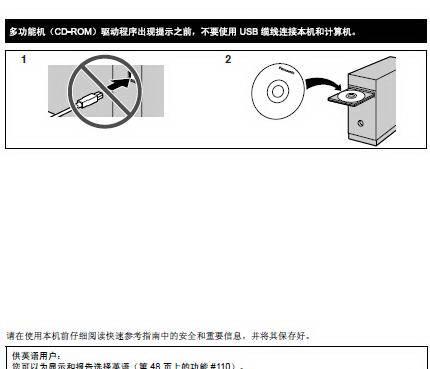 松下KX-FLM678CN传真机使用说明书