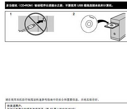 松下KX-FLM668CN传真机使用说明书