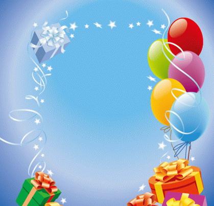 礼物气球花边矢量素材