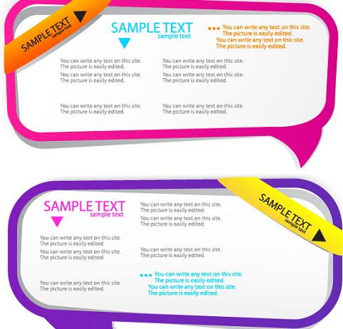 信息语言对话框矢量图