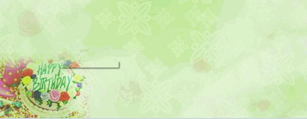 生日背景ppt模板下载地址