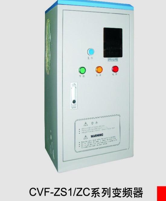 康沃CVF-ZS1-4T0300注塑机专用型变频器使用手册