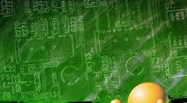 电路板ppt模板官方下载 电路板ppt模板