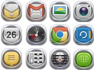 半透明手机桌面图标素材