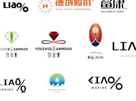 精美字体设计logo矢量素材