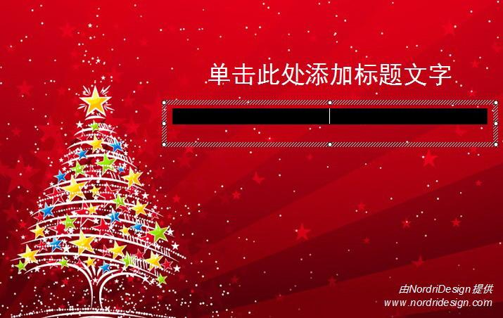 图形图像 ppt模板 圣诞树ppt模板  所属专题 你喜欢在网上看电影吗?