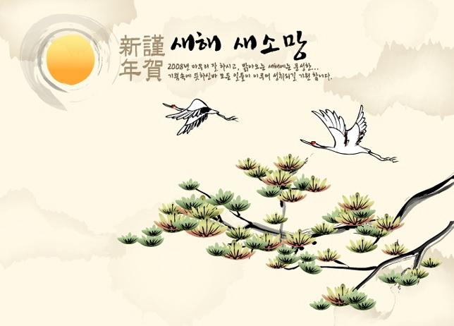 中国风水墨画矢量图4官方下载|中国风水墨画矢量图4