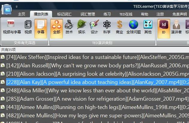 ted演讲集免费下载_ted演讲集下载TED演讲集安卓版V243中文免