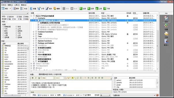 iSpace Desktop