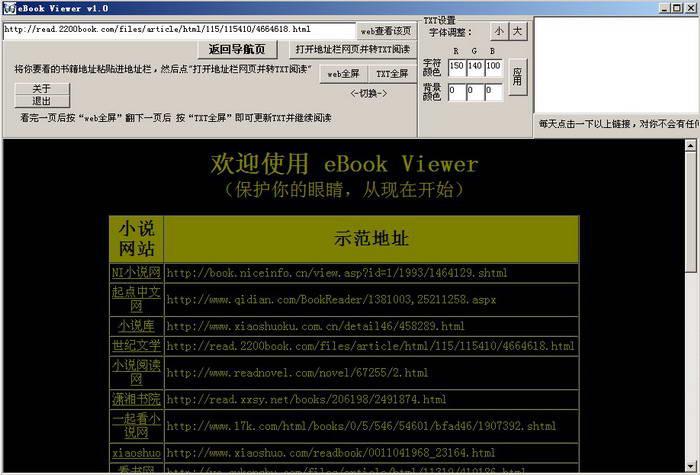 ebook viewer