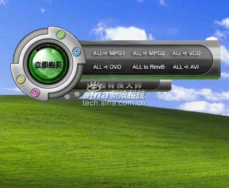 WinMPG Video Convert 中文版