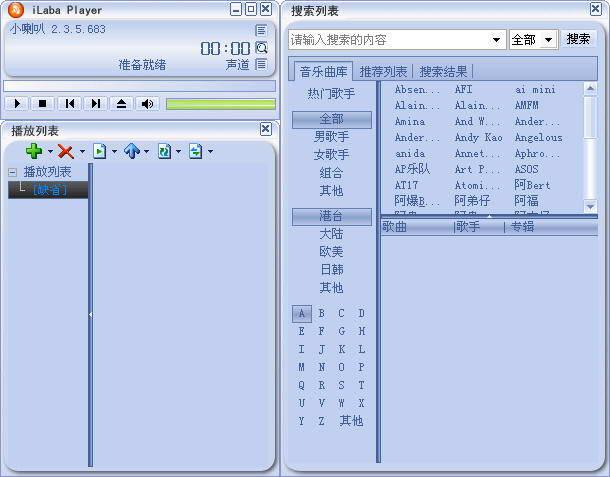 iLaba Player小喇叭播放器