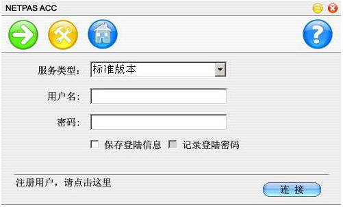宏嘉物业管理软件